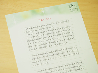 af_photo_06.jpg